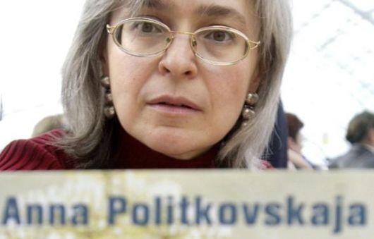 anna-politkovskaja-uccisa-nel-2006